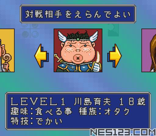 Table Game Daishuugou! Shougi Mahjong Hanafuda