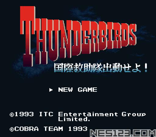 Thunderbirds - Kokusai Kyuujotai Juudou Seyo!