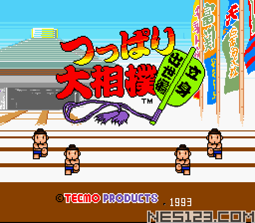 Tsuppari Oozumou - Risshinshusse Hen