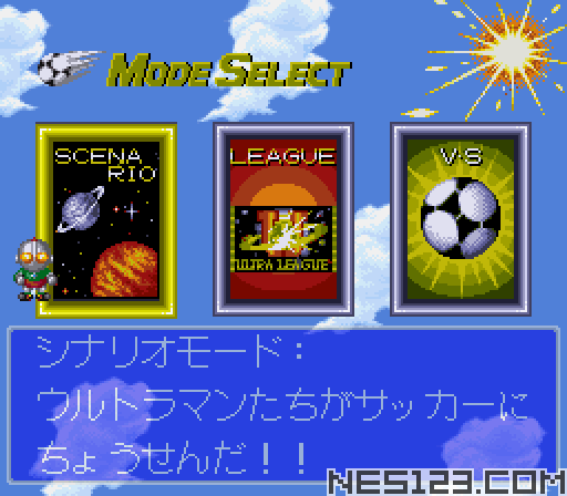 Ultra League - Moero Soccer Taisen