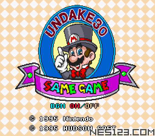 Undake 30 - Same Gamen