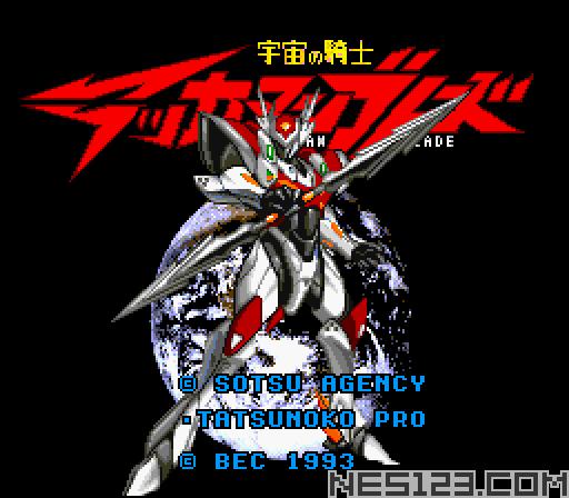 Uchuu no Kishi - Tekkaman Blade