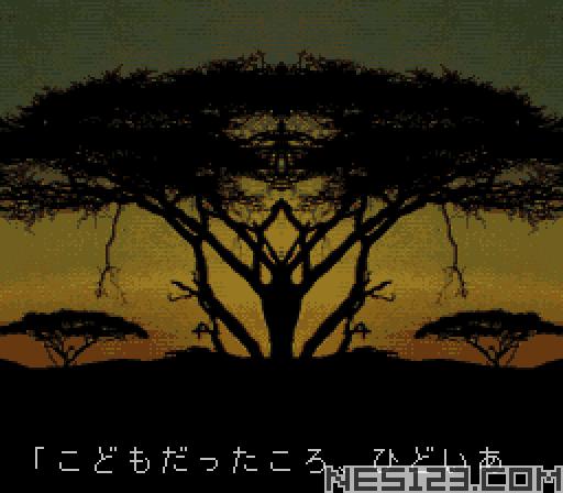Ugoku E Ver. 2.0 - Aryol