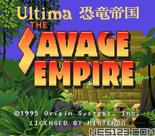 Ultima - Kyouryuu Teikoku