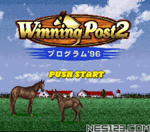 Winning Post 2 - Program '96