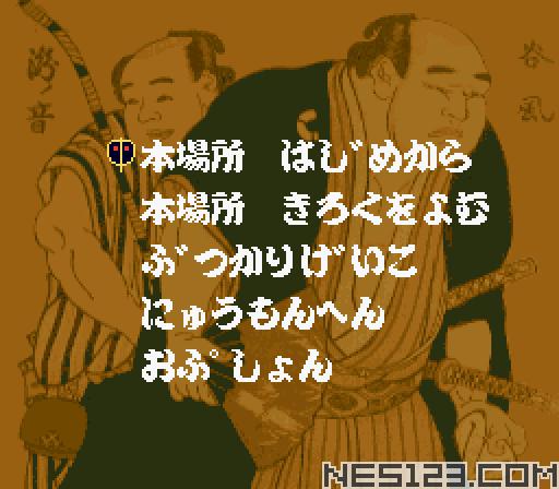 Wakataka Oozumou - Yume no Kyodai Taiketsu