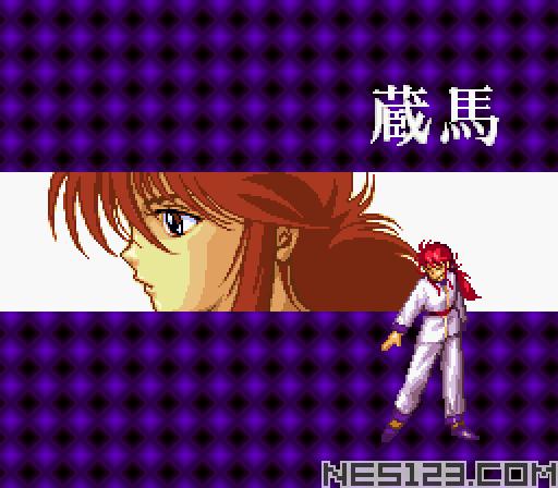 Yuu Yuu Hakusho 2 - Kakutou no Shou