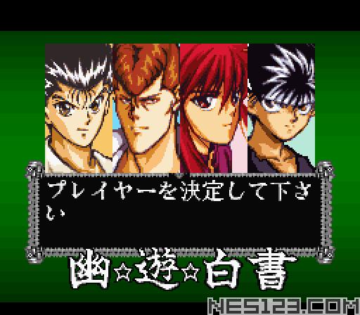 Yuu Yuu Hakusho Final - Makai Saikyou Retsuden