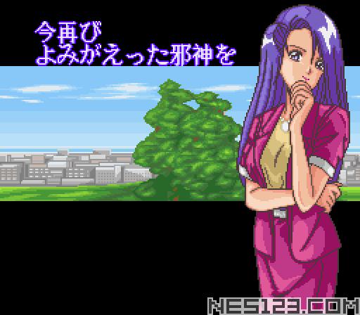 Yuujin - Janjuu Gakuen 2