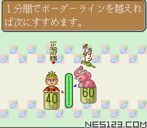 Yuuyu no Quiz de Go! Go!
